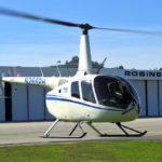 Пресс-релиз компании Robinson Helicopters от 11 февраля 2018 г.