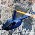 Вертолетная компания Robinson передала первые два вертолета R44 Cadet одному из своих дилеров